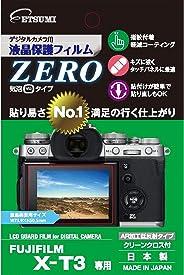 ETSUMI液晶保护膜 数码相机用液晶保护膜ZERO FUJIFILM X-T3* VE-7367