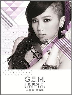 邓紫棋G.E.M.首张精选集:The Best Of G.E.M. 2008-2012(2CD)