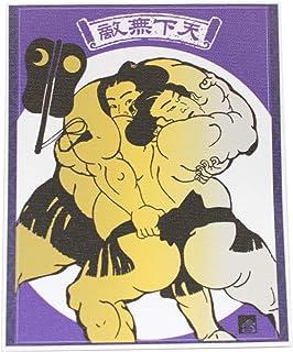 Kaya Japan Sumo 摔跤贴纸,适用于旅行箱/手提箱