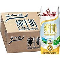 新西兰原装进口牛奶安佳Anchor全脂牛奶超高温灭菌UHT纯牛奶250ml*24整箱装