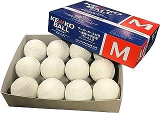 KENKO(KENKO)软式棒球 公认球 零食球 M号