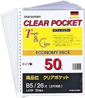 Maruman 透明口袋 B5 50 包 L470F(日本进口)