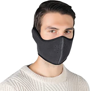 男女通用冬季滑雪面具户外保护面罩耳罩巴拉克拉瓦盔式自行车摩托车面罩  深灰色 One Size
