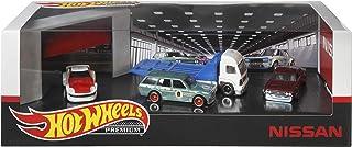 Hot Wheels 高级收藏家 日产汽车玩具套装