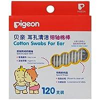 PIGEON 贝亲 棉棒120支盒装(耳用) KA03