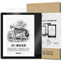 Natusun 纳图森 适配 2017年新版 Kindle Oasis 钢化膜 Amazon Kindle Oasis 7寸绿洲电子阅读器 电子书屏幕钢化膜 特制抗反光磨砂钢化膜套装