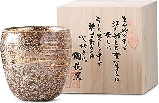 CtoC JAPAN 烧酒杯 多功能 φ9×9cm 370cc 雅刷毛(金) 陶悦窑 有田烧 日本制造
