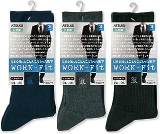 (厚木)ATSUGI 男袜 WORK-Fit(工作舒适)罗纹 K刺绣 袜子 〈3双装〉
