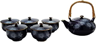 香兰社 茶器 丽蝶兰 琉璃 350ml R1202-AF6 件套