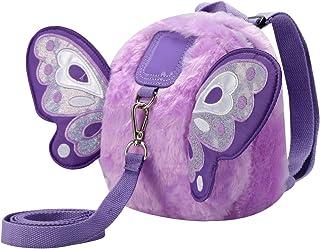 幼儿步行背包带防丢背带儿童肩带包*带,适合男孩和女孩 蝴蝶紫色