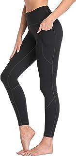 UURUN 女式健身裤高腰瑜伽裤非透视收腹修身压缩跑步打底裤