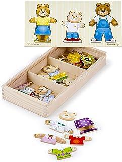 Melissa & Doug 瑪莉莎 熊家族装扮游戏(学龄前,混搭服装,耐用的木质结构,坚固的储物箱,31.75厘米高x 15.748厘米宽x 5.08厘米长)
