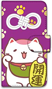 Miriko猫 印花翻盖 守护符 保护套 翻盖式WN-LC038355-LL 2_ Xperia XZ Premium SO-04J 守护E