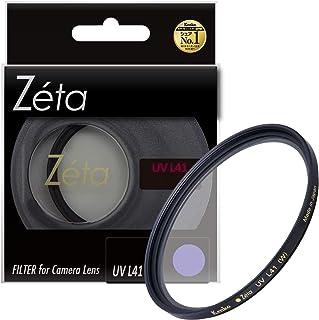 Kenko UVレンズフィルター Zeta UV L41 55mm 紫外線吸収用 335536