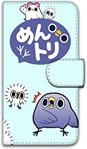 mendotori 翻盖式保护套壳小鸡大群  ヒヨコ大群A 11_ Qua phone KYV37