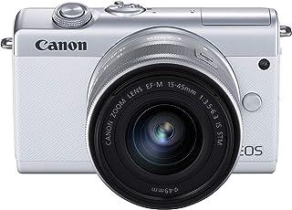 Canon EOS M200 带 EF-M 15-45mm f/3.5-6.3 IS STM 镜头 - 白色/银色