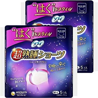 蘇菲 超熟睡內褲 10片(5片×2)〔短褲型 納布金〕