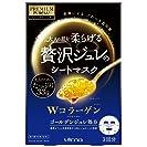 UTENA 佑天兰 果冻面膜 胶原蛋白 弹润 黄金果冻面膜 蓝色 3片/盒 (日本品牌)
