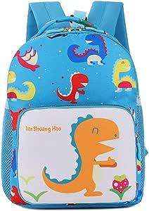 幼童恐龙背包带狗绳小背包男孩女孩防丢失