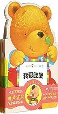 保冬妮婴幼儿作品:馒头宝宝行为启蒙绘本(套装共6册)