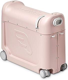 STOKKE 儿童 床上用品 粉色 2~7歳頃まで
