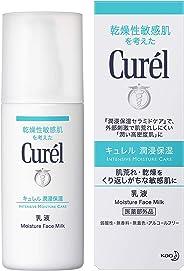 Curel 日本花王Curel 乳液 水分Faca乳液120毫升 日本