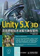 Unity 5.X 3D游戏开发技术详解与典型案例(异步图书)