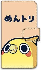 mendotori 印刷手册豊臣秀吉手机保护壳翻盖式  ヒデヨシA 21_ PANTONE 5 107SH