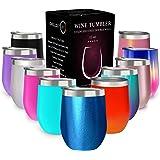 CHILLOUT LIFE 不锈钢玻璃杯 带盖子和礼品盒(不锈钢酒杯) 蓝色闪耀 12盎司 CHILLOUT74