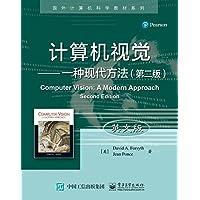 国外计算机科学教材系列·计算机视觉:一种现代方法(第二版)(英文版)