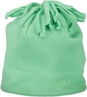 CMP 儿童帽 Ice Mint U