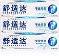 Sensodyne 舒适达 专业修复抗敏感牙膏100g*3