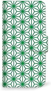 mitas iphone 手机壳155SC-0101-GR/Mate7 11_Ascend (Mate7) 绿色