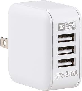 OHM AC适配器 USB电源插座 3个端口 MAV-AU36P3