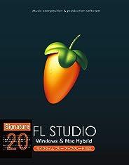 Image-Line 音乐制作软件 FL STUDIO 20FL STUDIO 20 Signature  Signature(Producer + プラグイン7種)