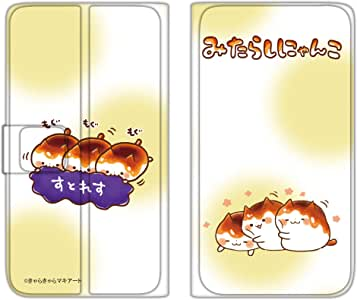 mikarashi 猫咪 手机壳 笔记本型 薄型印刷笔记本 角落萌宠WN-LC1102059_LL 7_ HUAWEI Mate 20 Pro LYA-L29 すとれすもぐもぐA
