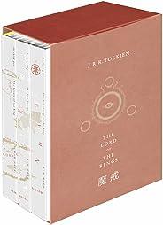 托尔金作品系列:魔戒三部曲 【献给未来的永恒经典,我们时代伟大的奇幻史诗。托尔金基金会指定全新纯正译本】