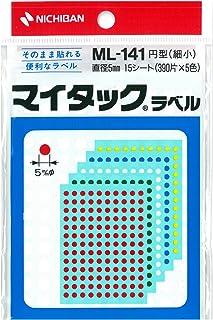 ニチバン マイタック カラーラベル 5mm 10個 5mm 混色