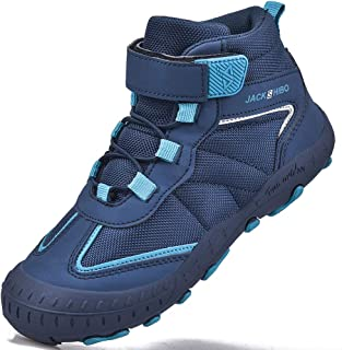 MARITONY 男童女童户外徒步靴防滑轻质透气防水脚踝徒步鞋适合儿童