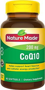 Nature Made 天维美 高浓度辅酶Q10心脏养护软胶囊 80粒