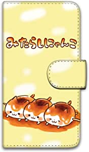 Mitchiarize 猫 手机壳 手账型 印花手账 桃子和WN-LC1102039_LL 7_ HUAWEI Mate 20 Pro LYA-L29 もやもやA
