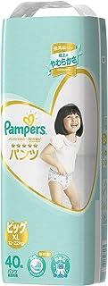 Pampers 纸尿裤 大号 (12~22kg) 温和肌肤 40片