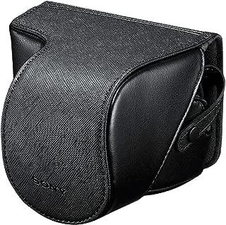 索尼优质 NEX 相机包 - 黑色