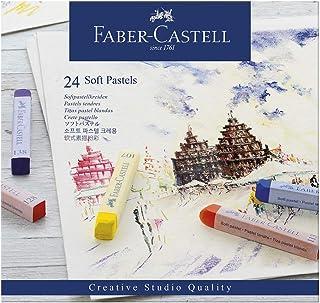 Faber-Castell 128324 Goldfaber 工作室软粉笔,每包 24 种颜色可选