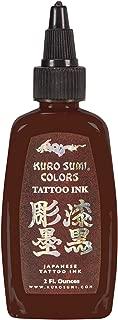 Kuro Sumi 纹身墨水 2 盎司