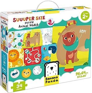 香蕉熊猫 - 超大拼图动物匹配 - 适合2岁以上儿童的大型拼图和分配活动
