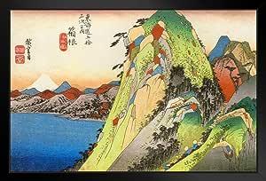 Utagawa Hiroshige Hakone View of The Lake 亚洲艺术海报 45.72x30.48 艺术印刷品 Multi-color / 8149 Framed in Black Wood 20x14 inch 169511