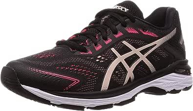 ASICS GT-2000 7 女士跑步鞋