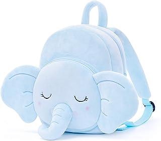 Lazada 儿童背包幼儿毛绒蓝色大象背包 11 英寸