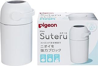 贝亲 Pigeon贴纸 Suteru 丝朵密封构造能够强力吸附异味